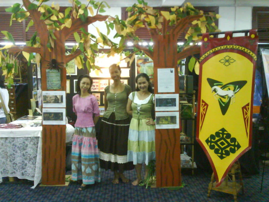 WBD Two Trees: Two trees flanked the entrance into Eorlingas booth in 2008 World Book Day event.